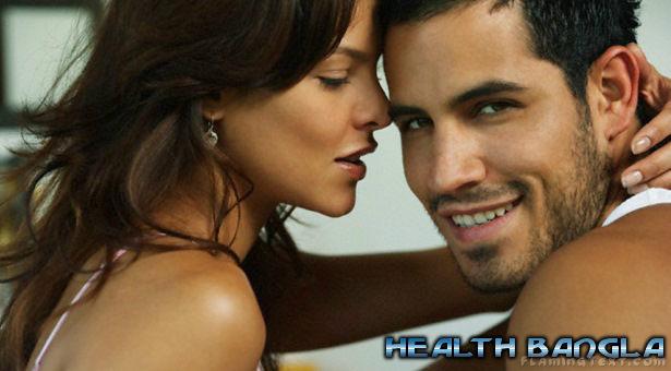 Sex Medicine BD