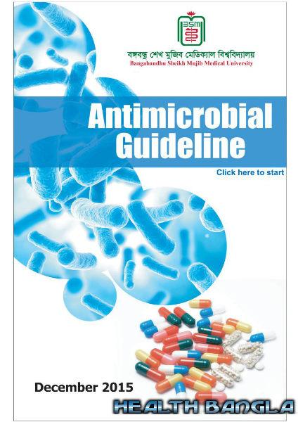 Antibiotic Guideline of BSMMU