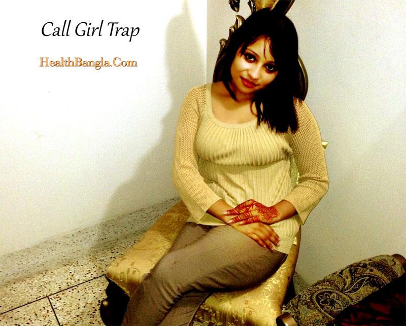 BD-Call-Girl-Trap